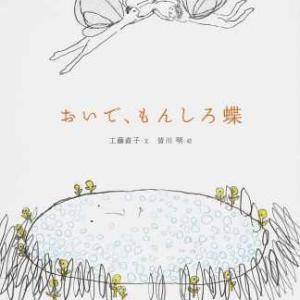 低学年おすすめ図書~女の子編