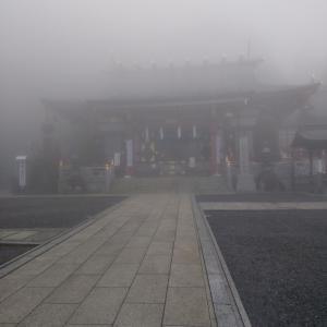 先日、相方と大山阿夫利神社に参拝させて頂きました。
