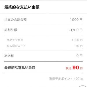 """""""カラコン100円☆6種類12枚"""""""