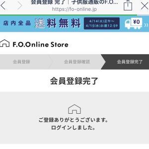 """""""【送料無料】F.O.Online store 新規登録で500円分無料"""""""
