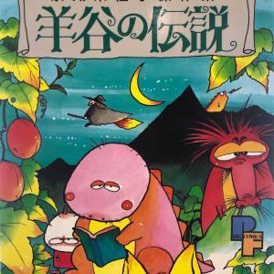 奈知未佐子さんの漫画はココロの宝物