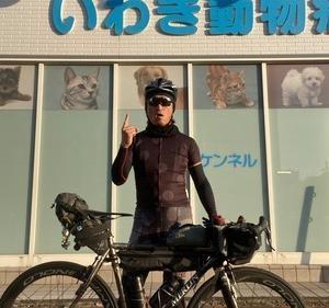 Tour de Japan 95th Stage in Fukushima Ibaraki