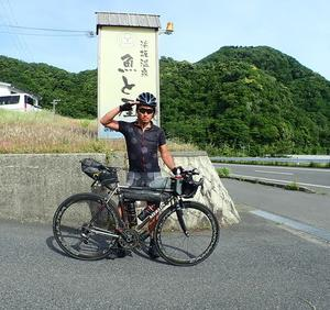 Tour de Japan 73th Stage in Hyogo Kyoto