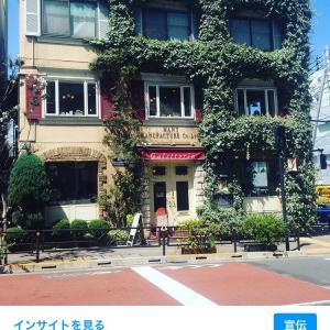 渋谷松濤でガレット食べたよね