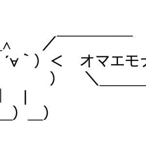 藤岡弘の三女がアイドル級のかわいさwwwwwwwwwwwwwwwwww