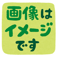 【画像】箸の形