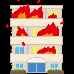 大阪の火災がすごい