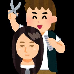 かなり短髪なのに上司に髪をピシッとした方がいいって言われたんだけど、千円カットがダメってこと?w