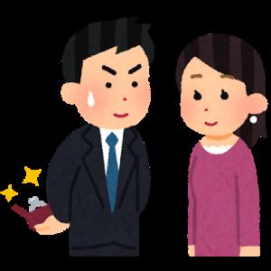 藤井聡太くんと同じクラスの女、なんで今すぐ求婚しねーの?