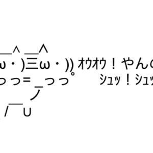 前川喜平さん「岡村終わったな。これは復活不可能レベル」 何がいけないの?その通りだろw