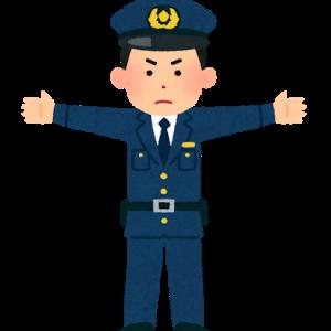 【上級】飯塚氏、けんまされ数分で警察署長や警視まで駆けつけてしまう【特権】