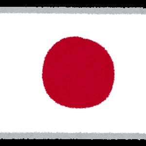 人類史「日本人の祖先は大陸から渡ってきて~」右翼「日本人と中国人はルーツが違う」シュバババッ