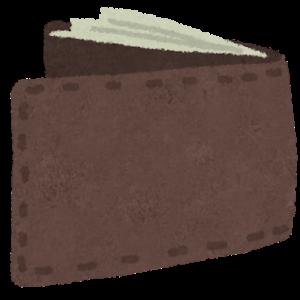 大学生まんさん「男の財布でも最低、ルイヴィトングッチコーチポールスミスくらいは持ってて欲しい」