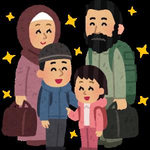 立憲民主党 徳永エリ 「日本には外国人が多く暮らすのにどうして難民と寄り添う気持ちになれないの?」