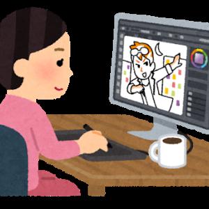 ニートはなぜ絵師やプログラマーを目指してしまうのか