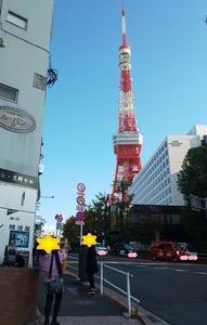 東京タワー DQW お土産 2019年11月25日