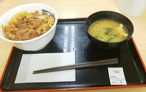 松屋 西千葉店 2020年6月20日 牛めし320円