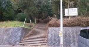 太田山公園:楽天チェック:木更津スタンプラリー:チェック場所要注意 2021年1月6日