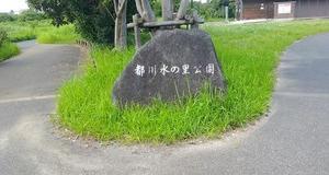 都川水の里公園 ポケモンGo 2021年7月22日