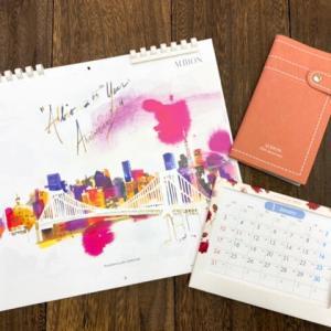 アルビオンの手帳または、壁掛けカレンダー・卓上カレンダーを差し上げます。