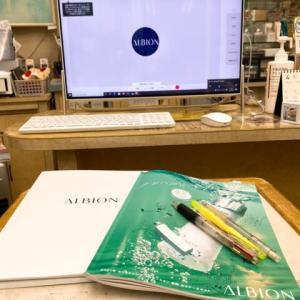 アルビオン 新製品セミナー2021年ホワイトニング後期