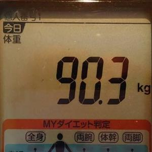 信じてるのは、運動ですと、今日の体重~ヽ(゚▽。)ノ
