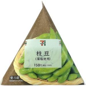 セブンのヘルシー美味しいオススメと、美味しい麦ごはん発見!!!