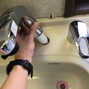 洗面台の蛇口をDIYで交換する方法 混合水栓シングルレバー編