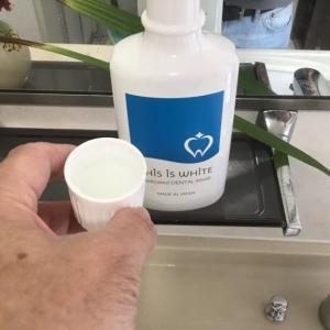 歯医者さんでは高額なのでDIYで歯のホワイトニングに挑戦 – THIS IS WHITE