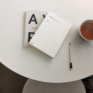 紙の本の読書と無音