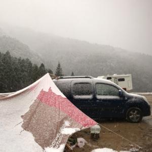 【キャンプ】11/18-19 若杉おおやキャンプ場 絶景サイト