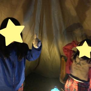 【キャンプ】和佐又山キャンプ場