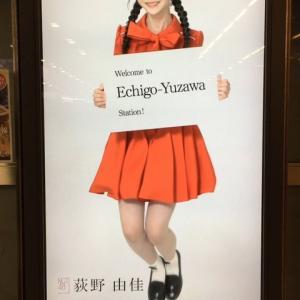 【NGT48】NGT48テレビ広告なくなる