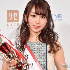 【JD】「日本一美しい女子大生」決定!元SKE48・中村優花さんがグランプリ 南山大2年で女子アナ志望