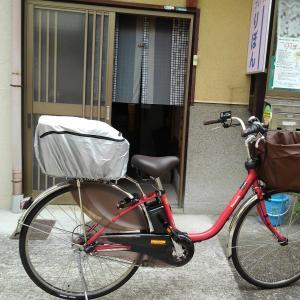 電動自転車2台 助成受けました!