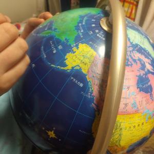 今時の地球儀はしゃべるんだよね!