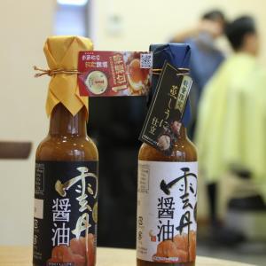 北海道から飲んべえにはたまらない、凄いの送って頂きました!
