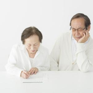 年老いたら夫婦仲良くしましょうとか無理がある…