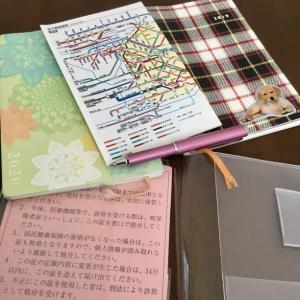 さよなら! 「紙」の手帳