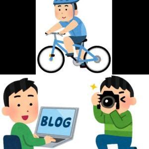 自転車×カメラ×ブログ