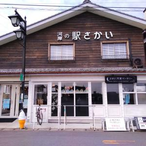 2021/03/07 関宿城往復