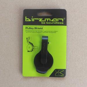 プーリーを守る? Birzman Pulley Shield 購入