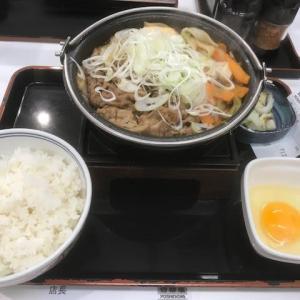 恒例の吉野家のすき鍋