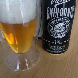 (メキシコ)コロナウィルスでビール製造停止命令から一か月?ならばと、抜け道で第三のビールを作ってきた!