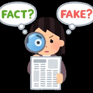 (メキシコ大丈夫?)地方政府発表と連邦政府発表とGoogleの感染者数が全然違う件