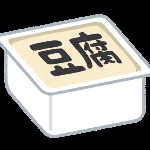 およそ10ペソでつくる手作り豆腐