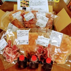 リピート購入にハズレなし:鹿児島特産鶏刺しセット(1kg):ふるさと納税