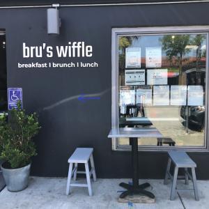 久しぶりのレストランでのブランチ Bru's Wiffle - Santa Monica