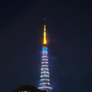 東京タワーの灯火管制が解除