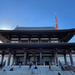 芝公園、増上寺、東京タワー